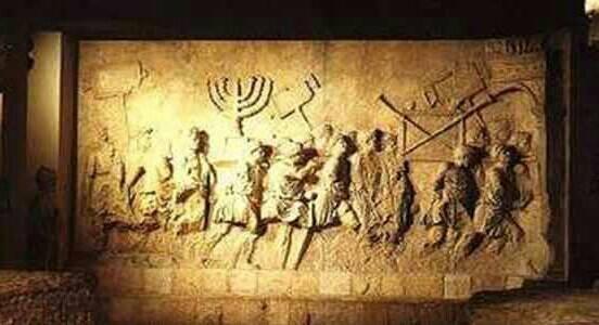 israelforever.org