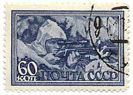 Soviet Union postage stamp of Lyudmila Pavlichenko. [PHOTO: wikimedia]