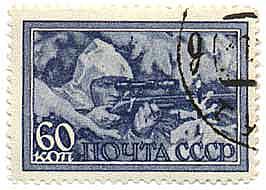 Soviet Union postage stamp of Lyudmila Pavlichenko. [PHOTO: wikimedia]