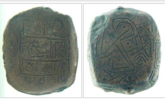 PHOTO: archaeologyinbulgaria.com