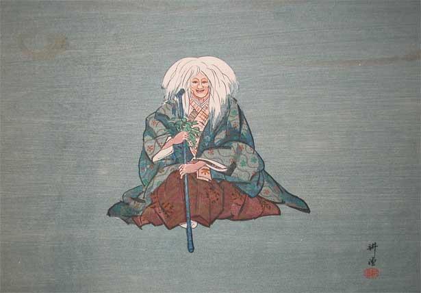 (source: yokai.wikia.com)
