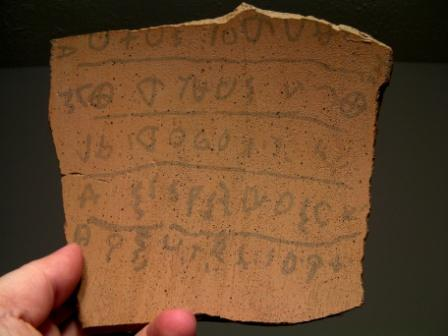 The pottery shard containing the canaanite script [PHOTO: historicconnections.com]