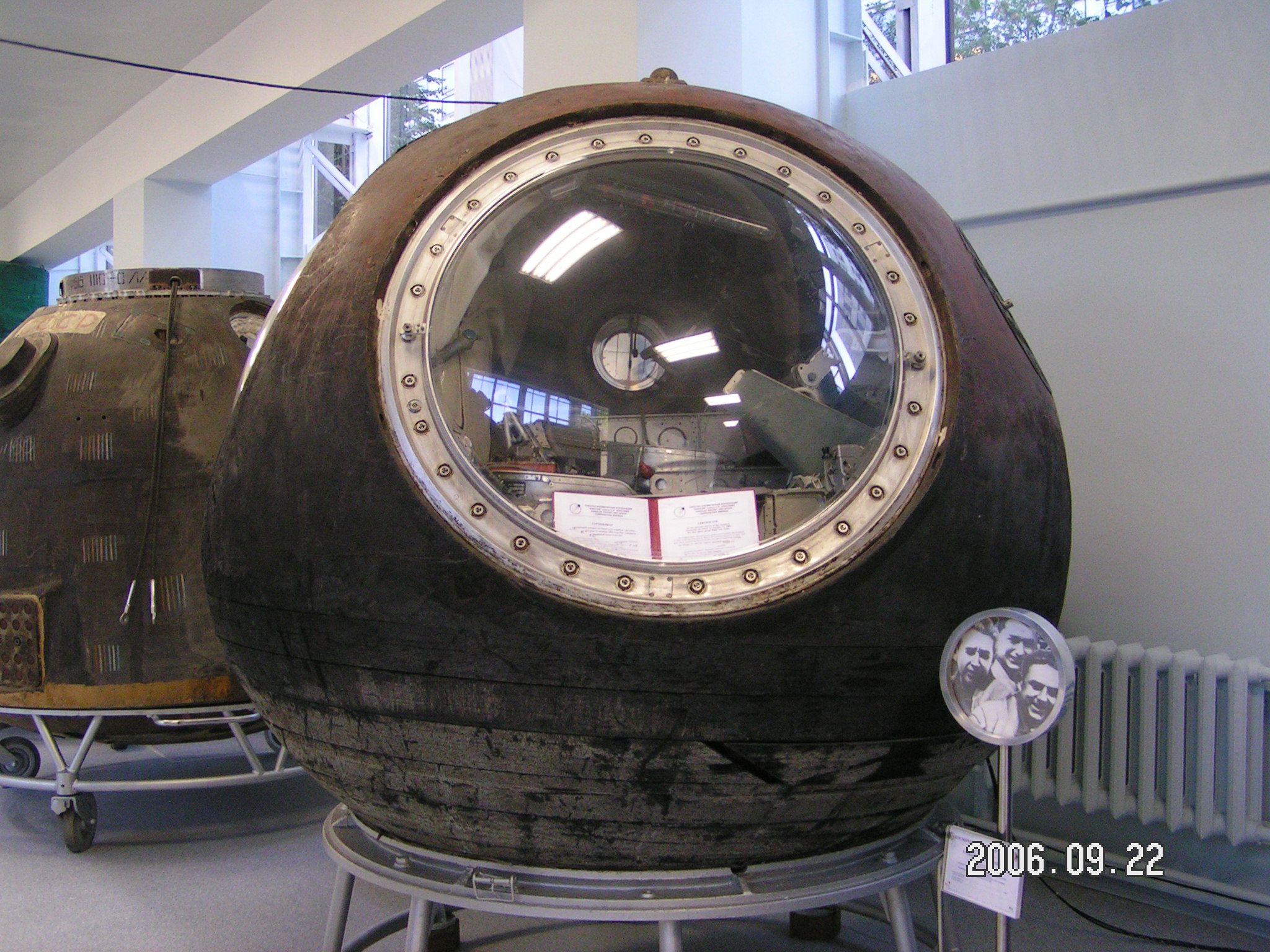 The Voskhod 1 return capsule the three men were crammed in Photo: planet4589
