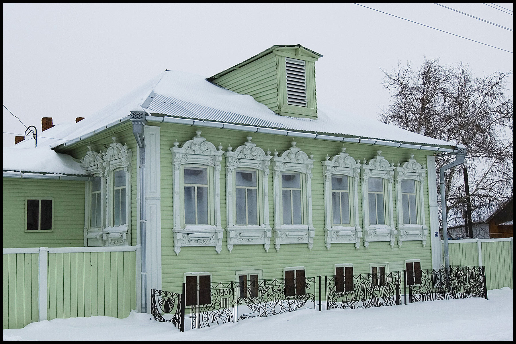 (Rasputin's parent's home | Source: brodyaga.ru)