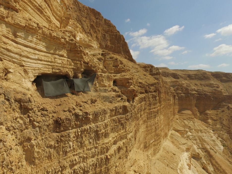 Cave of the Skulls, Judean Desert, Israel. [PHOTO: haaretz.com]