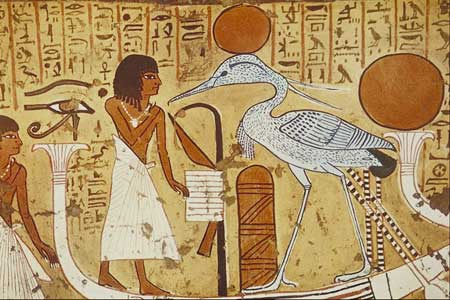 egyptian art analysis Struggling with egyptian sculpture analysis ☑ get help from best  experts of artcolumbia ☑ also get essay you want for only.